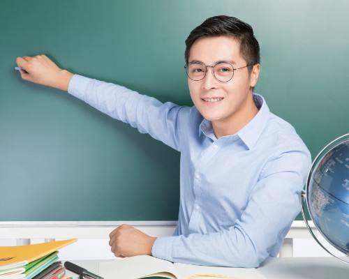 山东教师招聘